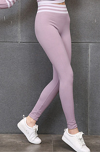 Seamless High-Waisted Hip-lifting Striped Tights Yoga Pants TX021