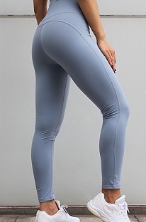 Peach Buttock Solid Color Breathable Spliced Stretch Sports Casual Pants TX001-1