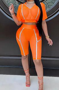 Summer Casual High Elastic Sport Suit YYZ750