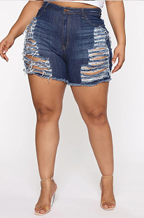 Fashion Cultivate One's Morality Water Washing Hole Cowboy Shorts SMR2278