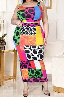 Жилет с леопардовым принтом и юбкой с разрезом плюс юбка комплекты GL7021