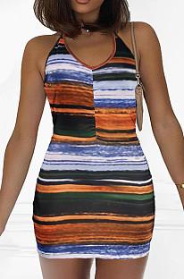 Sexy Hang A Neck Pachage Buttocks Mini Dress MK052