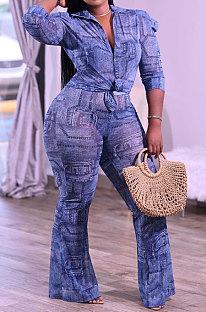 Fashion Printing Loose Pants Sets QHH8658