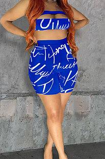 Blue Modest Letter Print Strapless High Waist Shorts Two-Piece LSN7117-3