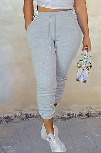 Gray Sport Casual Solid Color Drawsting Ankle Banded Pants BBN205-3