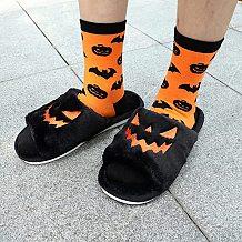 Halloween Soft Plush Slippers