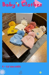 Kid's Knit Beanies (Pack 6)