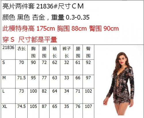 Bodycon Shorts Long Sleeve Coat Sequins Women Suits YYM21836