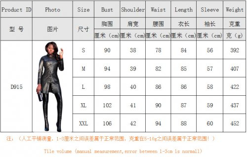 Autumn Winter Casual Black Leather Shirts YYZ915