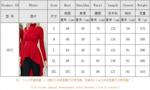 Red Overlay Long Sleeves Tops YYZ812