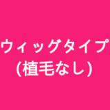 TOPSINO #T11ヘッド  米美(mimei) 158cm Dカップ フルシリコン製ラブドール