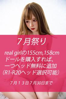 【7月キャンペーン 一つヘッド無料に追加】Real girl ボディとヘッド選択可能  tpe製等身大リアルラブドール