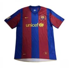 2007-2008 BA Home Retro Soccer Jersey
