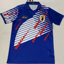 1994 Japan Home Retro Soccer Jersey