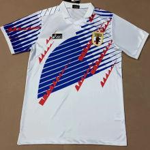1994 Japan Away Retro Soccer Jersey