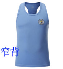 2020 Man City Blue Vest (窄背)