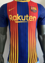 2020/21 BA Eternal Player Soccer Jersey