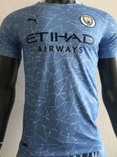 2020/21 Man City Home Blue Player Version Soccer Jersey