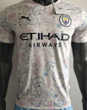 2020/21 Man City Away White Player Version Soccer Jersey