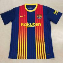 2020/21 BA Four Fans Soccer Jersey