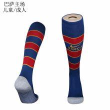 2020/21 BA Home Soccer Sock