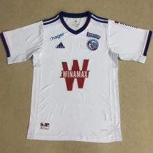 2020/21 Stasbourg Away White Fans Soccer Jersey