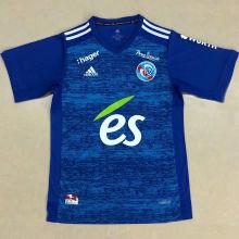 2020/21 Stasbourg Home Blue Fans Soccer Jersey