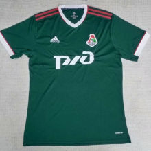 2020/21 Lokomotiv Moscow Green Fans Soccer Jersey