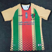 2020/21 Palestino Third Fans Soccer Jersey