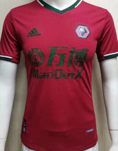2020/21 Wolves Third Player Soccer Jersey