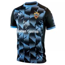 2020/21 Almeria Away Fans Soccer Jersey