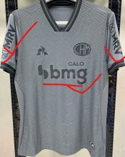 2020/21 AT Mineiro 1:1 Quality Third Grey Fans Soccer Jersey