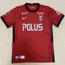 2021 Urawa Red Diamonds Home Fans Soccer Jersey(浦和红钻)
