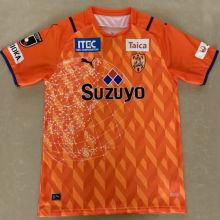 2021 Shimizu S-Pulse Home Orange Fans Soccer Jersey(清水鼓动)