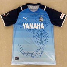 2021 Jubilo Iwata Home Fans Soccer Jersey(磐田喜悦)