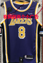 LA Lakers Bryant #8 Purple NBA Jerseys Hot Pressed(Have KB+Wish)有胸前小广告)