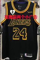 LA Lakers Bryant #24 Black Snake NBA Jerseys Hot Pressed(Have 2+Wish)有胸前小广告