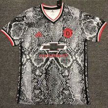 2021 M Utd Serpentine Training Jersey