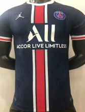 20211 PSG JD Home Blue Player Version Soccer Jersey
