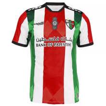 2021 Palestino Away Fans Soccer Jersey