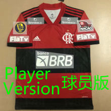 2021/22 Flamengo Home Player Version Jersey 球员版( All AD 新全广告 Have CA RIO CA FINAL Patch有臂章)