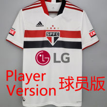 2021/22 Sao Paulo 1:1 Home Player Version Jersey(All AD 全广告,前后LG)球员版