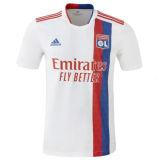 2021/22 Lyon Home White Fans Soccer Jersey