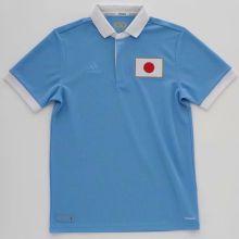 2021 Japan 100th Centennial Edition Fans Soccer Jersey 正确版512泰版