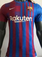 2021/22 BA Home Player Version Soccer Jersey