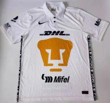 2021/22 Pumas UNAM White Fans Soccer Jersey