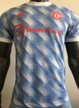 2021/22 M Utd Away Player Version Soccer Jersey