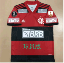 2021/22 Flamengo 1:1 Player version Soccer Jersey ( All AD 新全广告Have Libertadores 2 Patch 有解放者二字杯)
