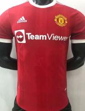 2021/22 M Utd Home Red Player Version Soccer Jersey