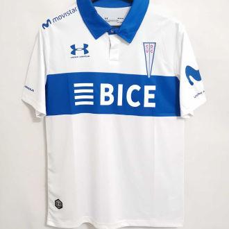 2021/22 CDUC White Fans Soccer Jersey